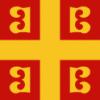 Zastava carstva (14. vek)