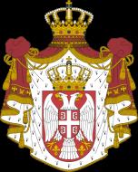 Grb-Srbije