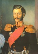 Knez Mihailo Obrenović