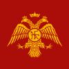 Grb carstva
