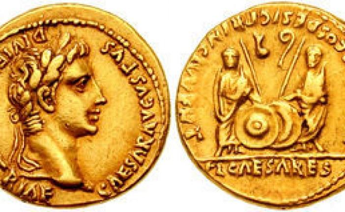 Novčani sistem Rimskog Carstva