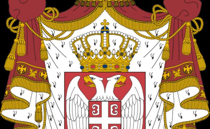 Spisak srpskih vladara