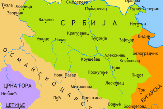 Kneževina Srbija