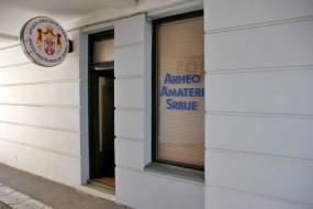 Arheo-amateri Srbije - sedište udruženja
