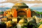 Istočno rimsko carstvo (Vizantijsko carstvo)