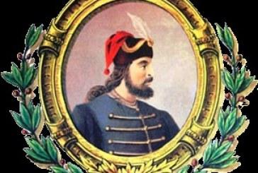 Prve srpske dinastije