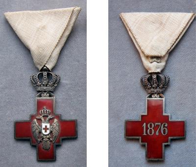 Orden Crvenog Krsta Kraljevine SHS
