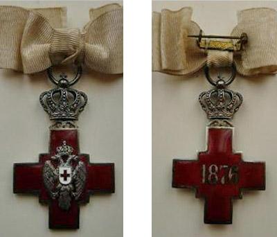 Orden Crvenog Krsta Kraljevine SHS (sa trakom za žene)