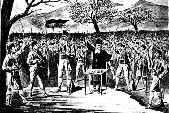 Prvi srpski ustanak (1804 – 1813)