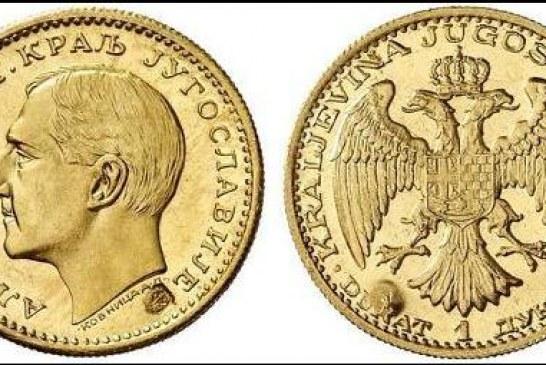 Kovani novac Kraljevine SHS i Kraljevine Jugoslavije