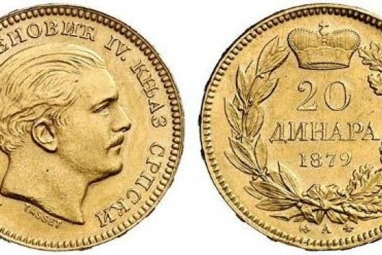 Kovani novac Knjaževine i Kraljevine Srbije