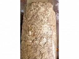 Miljokaz iz 3. veka
