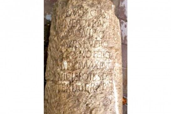 Veliko arheološko otkriće iz 3. veka