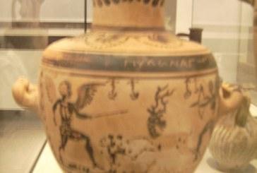 Hadra vaze