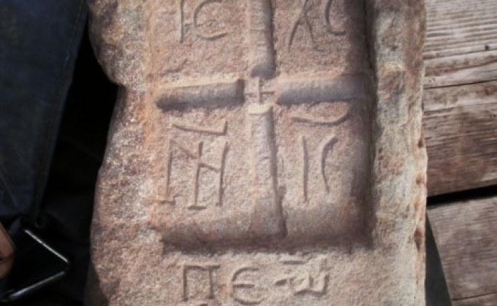 Irinejev stub pronađen u Savi