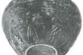 Megarski pehari