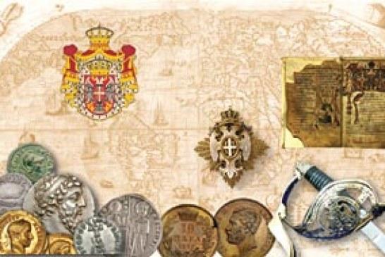 Otvoren klub Arheo amatera Srbije