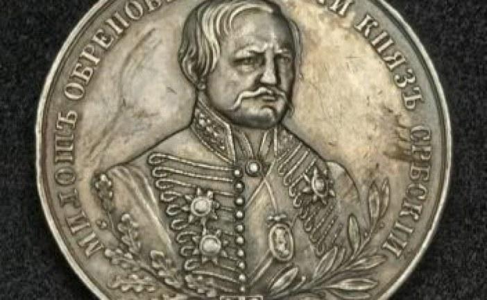 Prva Srpska medalja