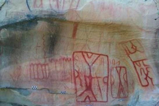 Otkriveno pet hiljada pećinskih slika