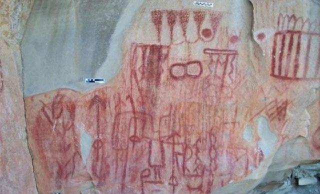 Pronađene slike pokazuju da su njihovi autori bili lovci-sakupljači