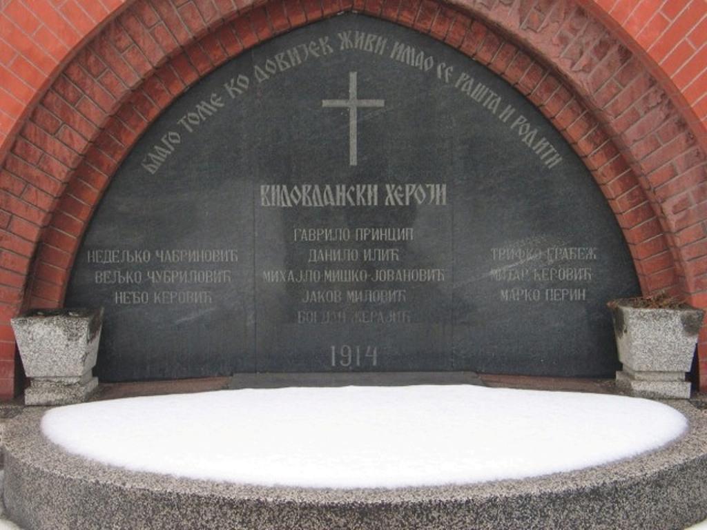 """Spomenik """"Vidovdanskim herojima"""" učesnicima u Sarajevskom atentatu"""