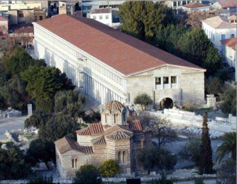 Centar je izgledom verovatno podsećao na Atalos u centru Atine (rekonstruisan u današnjem glavnom gradu Grčke)