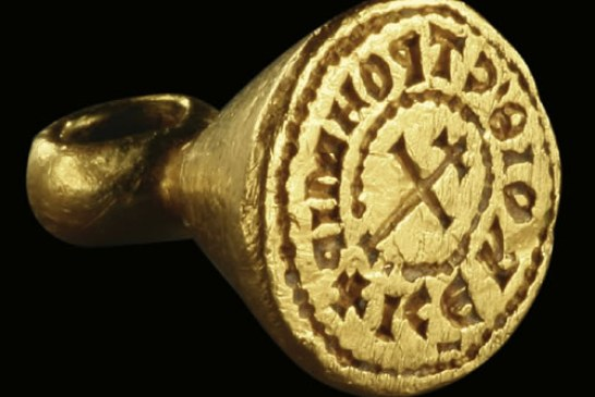 Pečat kneza Strojimira