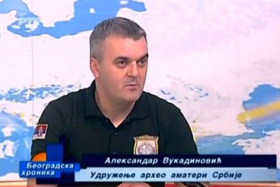 Beogradska hronika – RTS1, 17.03.2014.