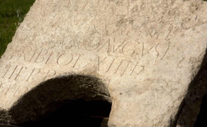 U Izraelu pronađen redak rimski natpis