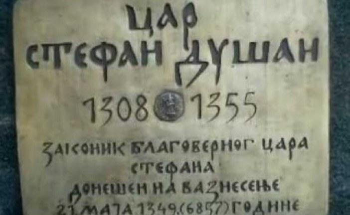 Tajna Dušanovog zakonika: ovo nije 2014. već 7522. godina