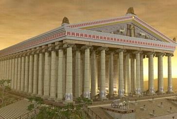 Sedam svetskih čuda starog sveta