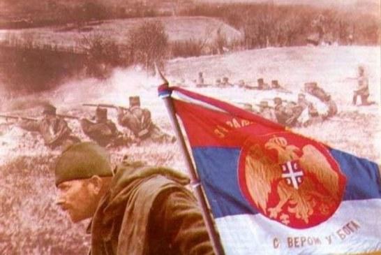 Prodor koji je odlučio I Svetski rat