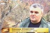 Архео аматери Србије на трагу расветљавања још једне дуго скриване средњовековне тајне ® (ВИДЕО)