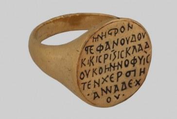 Prsten kraljevića Radoslava