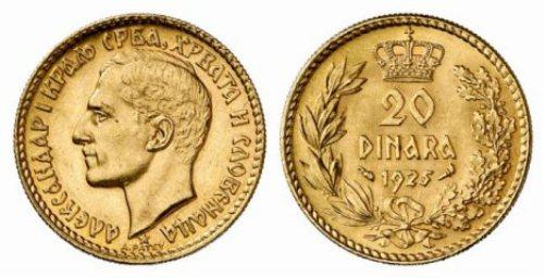 Kraljevina Srba, Hrvata i Slovenaca, 20 dinara 1925.