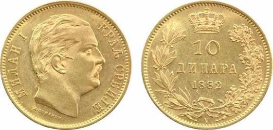 10 Динара 1882  /  10 Dinara 1882