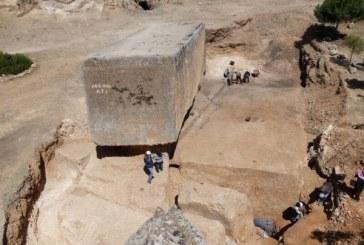 Najveći kameni blok koji su oblikovale ljudske ruke