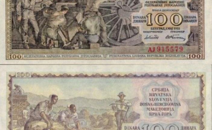 Nepoznate novčanice iz 1953. godine