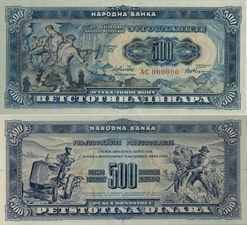 Novčanica od 500 dinara iz 1953. godine, dimenzije: 180 x 72 mm
