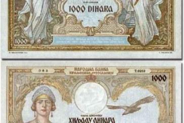 Paja Jovanović, dizajner novčanica Kraljevine Jugoslavije