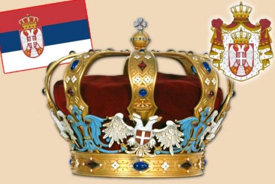 Otkrivamo još jednu tajnu: Šta stvarno značni krst sa ocilama na grbu Srbije?