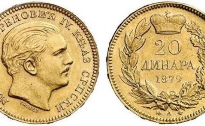Zlatnik od 20 dinara Knjaza Milana Obrenovića iz 1879. godine