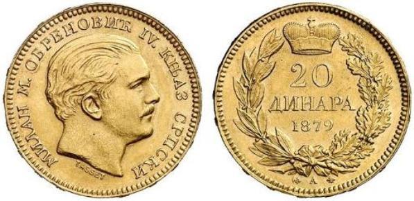 20 Динара 1879  /  20 Dinara 1879