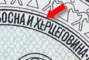 Greška na novčanici SFR Jugoslavije od 50 dinara 01.05.1968.