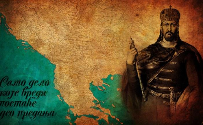 Nepoznate činjenice o srpskoj istoriji