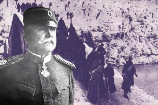 Nezabeleženo – Srpski vojvoda je vratio penziju jer je mislio da je prevelika