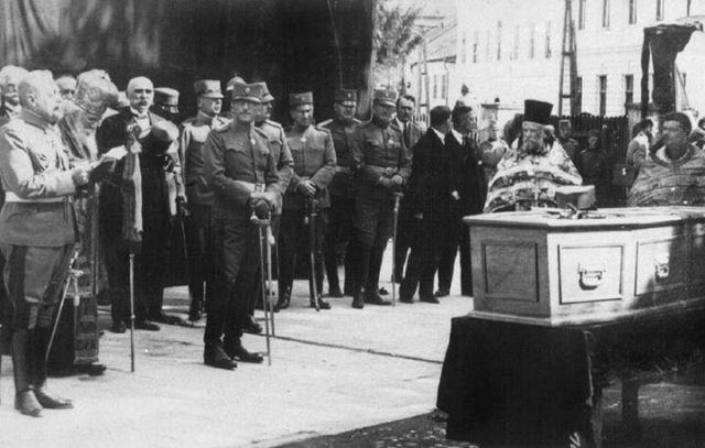 Sahrana vojvode Stepe Stepanovića u Čačku