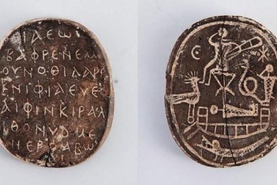 Na Kipru pronađen palindrom star 1500 godina
