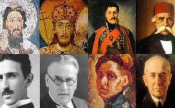 Nacionalna sramota:Učimo o svojoj istoriji iz knjiga koje su nam napisali stranci