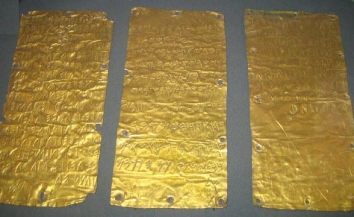 Zlatne pločice iz Pirgija
